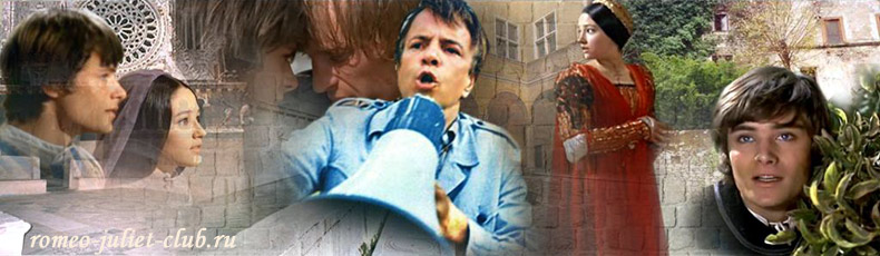 On the traces of Zeffirelli's Romeo and Juliet in Italy.  Collage by Tatiana Kuznetsova for www.romeo-juliet-club.ru